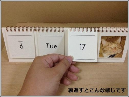 マイブックライフ カレンダー レビュー