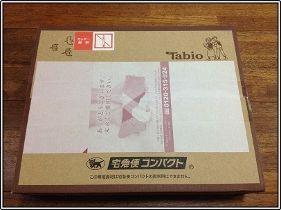 タビオ 梱包 レビュー