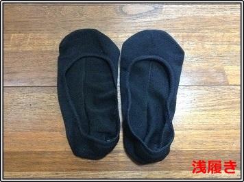 ココピタ 靴下 口コミ