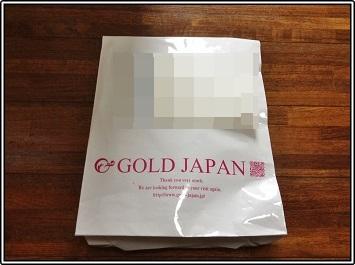 ゴールドジャパン ワンピース レビュー